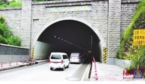 Tunnel di Guizhou, Cina