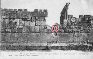 Sito megalitico di Baalbek